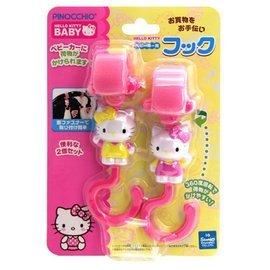 推車掛勾-Baby Joy World-【日本Disney迪士尼】Hello Kitty嬰兒造型推車置物掛勾 推車掛勾 可360度旋轉掛勾 推車置物勾
