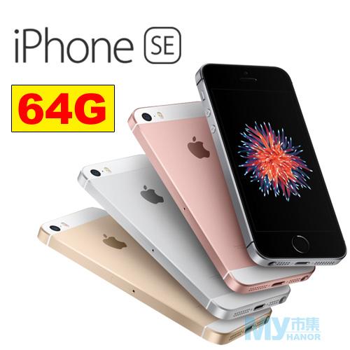 【預購】Apple iPhone SE (64G) 智慧型手機~送9H鋼化玻璃保護貼+JTL Q彈防震圈保護殼+專用OTG隨身碟(16G)
