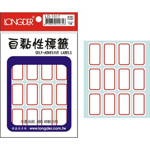 【龍德 LONGDER】 LD-1017 紅框 標籤貼紙/自黏標籤 180P ( 20包/盒)