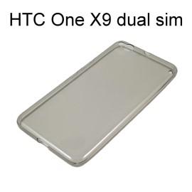 超薄透明軟殼 [透灰] HTC One X9 dual sim