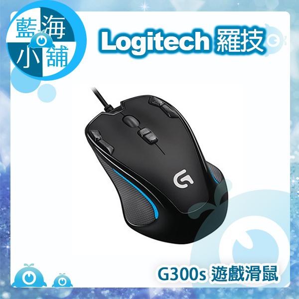 Logitech 羅技 G300s 遊戲滑鼠