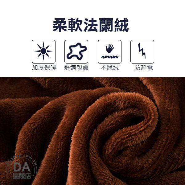 《DA量販店》聖誕禮物 素色 珊瑚絨 法蘭絨 毛毯 空調毯 四季毯 100*150cm 藍(V50-1623)
