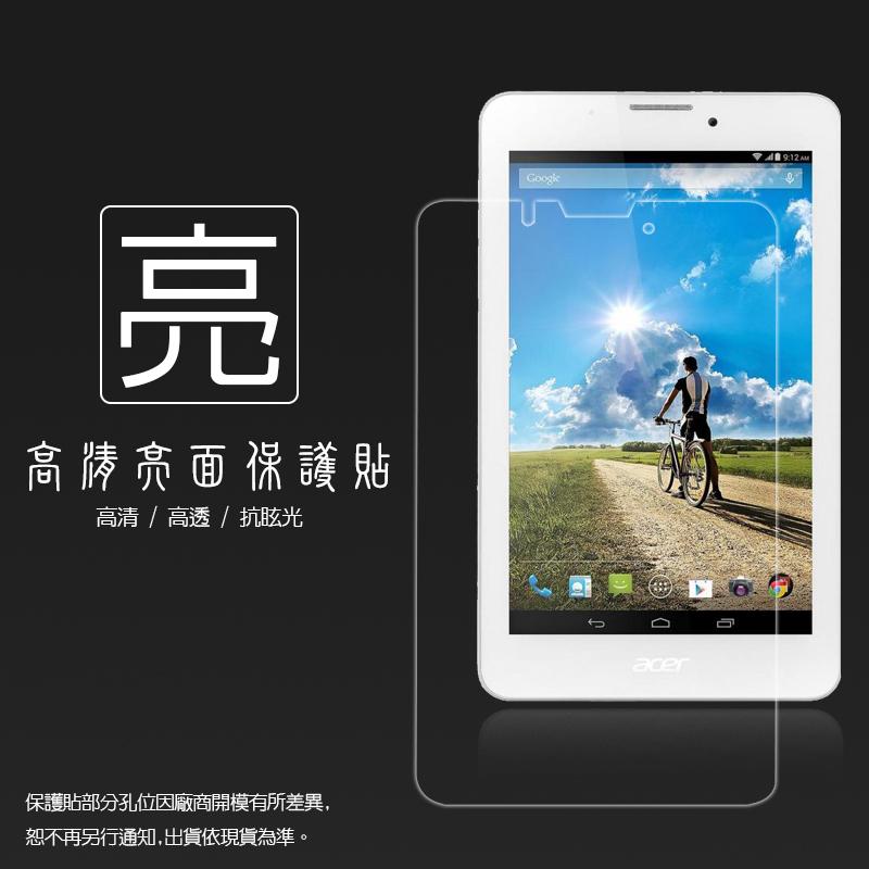 亮面螢幕保護貼   Acer Iconia Tab 7 A1-713   平板保護貼