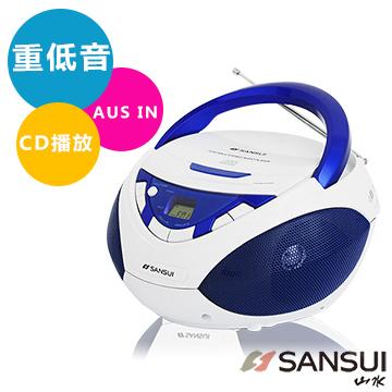 【SANSUI 山水】藍白手提式音響/廣播/CD/MP3/AUX SB-85N