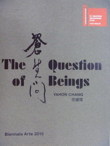 【書寶二手書T4/收藏_QIU】蒼生問_The Question of Beings_張耀煌_原價570