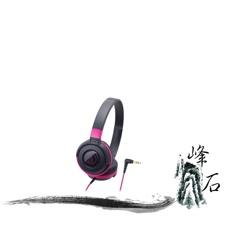 樂天限時促銷!平輸公司貨 日本鐵三角 ATH-S100 黑粉  攜帶式耳機