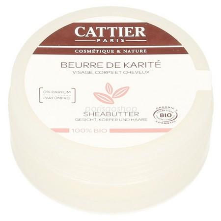 Cattier 卡帝耶 歐盟BIO 乳油木果油 20g【巴黎好購】