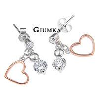 【GIUMKA】玫金愛心耳環 925純銀八心八箭鑽石 耳針式耳環 半寶鋯石+925銀白K 一對價格