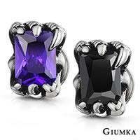 【GIUMKA】龍之爪德國精鋼鋯石栓扣式耳環  兩面皆可佩帶 個性街頭風 5款任選 單邊單個價格 MF00583