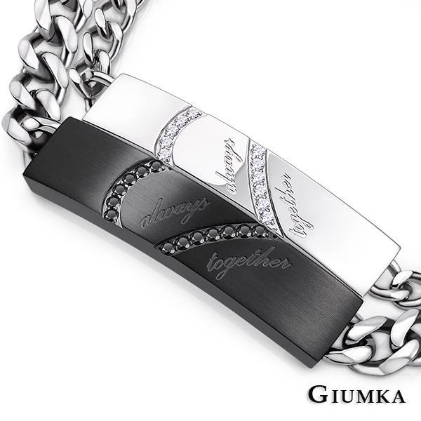 GIUMKA情侶手鍊珠寶白鋼心動記憶情人手鍊  採用珠寶手工微鑲工藝 採用專櫃高檔首飾IP真空離子電鍍 黑色/銀色 單個價格 MH03020
