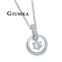 【GIUMKA】長久吻鑽八心八箭白鋯美鑽項鍊 精鍍正白K金 鋯石 單個價格 MN00021
