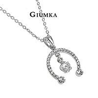 【GIUMKA】幸福馬蹄鐵項鍊 精鍍正白K 鋯石 名媛淑女款 單個價格 MN335-1