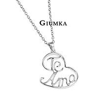 【GIUMKA】TeAmo愛心項鍊 精鍍正白K 名媛淑女款 單個價格/附白K鍊