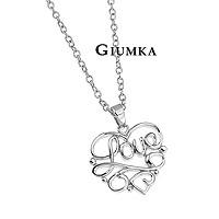 【GIUMKA】Love愛心項鍊 精鍍正白K  名媛淑女款 單個價格/附白K鍊