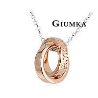 【GIUMKA】手工設計款 玫金前世今生項鍊 925純銀男女情人對鍊 Amour 單個價格/附925純銀鍊