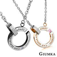 【GIUMKA】長相廝守項鍊 德國精鋼男女情人對鍊 鋯石 黑/玫 單個價格 MN00951
