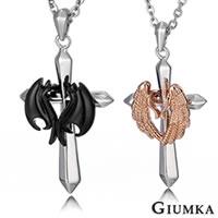 【GIUMKA】十字系列禁忌之戀項鍊 男女情人對鍊 精鍍正白K 黑金 玫瑰金 十字架羽翼翅膀造型設計 一對價格 MN01098