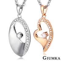 【GIUMKA】仙履奇緣項鍊  精鍍正白K男女情人對鍊  銀色 玫金 鋯石 心形 貝類造型設計 單個價格 MN01116
