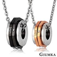 【GIUMKA】命運齒輪項鍊 德國精鋼男女情人對鍊 黑/玫 滾輪造型設計 單個價格/附白鋼鍊 側面可加購刻字