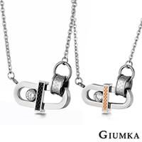 【GIUMKA】扉之心鎖項鍊 德國精鋼男女情人對鍊 鋯石 黑色/玫瑰金 單個價格/附白鋼鍊 不可刻字