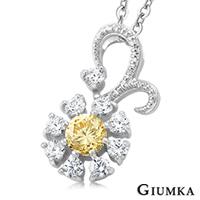 【GIUMKA】雛菊花語八心八箭香檳金鋯石項鍊 精鍍正白K 小花造型設計 甜美淑女款 單個價格 MN1349