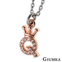 【GIUMKA】Lady Queen鋯石鎖骨鍊項鍊 精鍍玫瑰金 鋯石 甜美淑女款 皇冠造型 純手工夾鑲設計 單個價格 MN01381