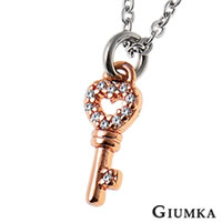 【GIUMKA】心之鑰鋯石鎖骨鍊項鍊 精鍍玫瑰金 鋯石 甜美淑女款 愛心鑰匙造型設計 純手工夾鑲設計 單個價格 MN01384