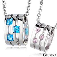 【GIUMKA】獨家記憶項鍊 精鍍正白K鋯石情人對鍊 藍鋯/粉鋯 鏤空橢圓造型設計 單個價格 MN01417