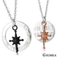 【GIUMKA】愛戀星河項鍊 精鍍正白K情人對鍊 黑色/玫金 單個價格 MN01427