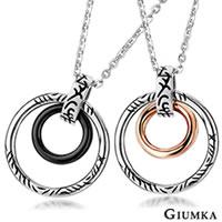 【GIUMKA】雙環愛意項鍊 精鍍正白K情人對鍊 黑色/玫金 單個價格 MN01429