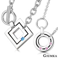 【GIUMKA】璀璨愛戀項鍊 精鍍正白K鋯石情人對鍊 藍鋯/粉鋯 鏤空造型設計 單個價格 MN01476
