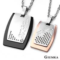 【GIUMKA】Te Amo我愛你項鍊 德國精鋼鋯石男女情人對鍊 黑色/玫瑰金 單個價格/可加購刻字 MN01525