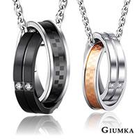 送刻字【GIUMKA】緣定今生今世項鍊 德國珠寶白鋼鋯石男女情人對鍊 格紋、雙環造型設計 單個價格 MN01651