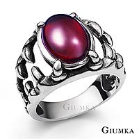 【GIUMKA】神秘獠牙鋼戒 德國精鋼戒指 紅瑪瑙 個性潮男款 MR03017