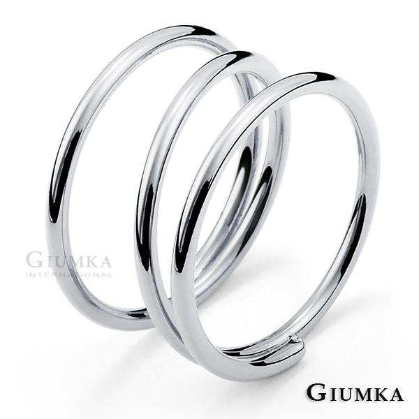 【GIUMKA】歐美個性螺旋造型戒指 精鍍正白K/黃K/黑金 韓劇相似款 歐美好萊塢明星名媛必備 正韓貨 三色任選 Free size 單個價格 MR03066