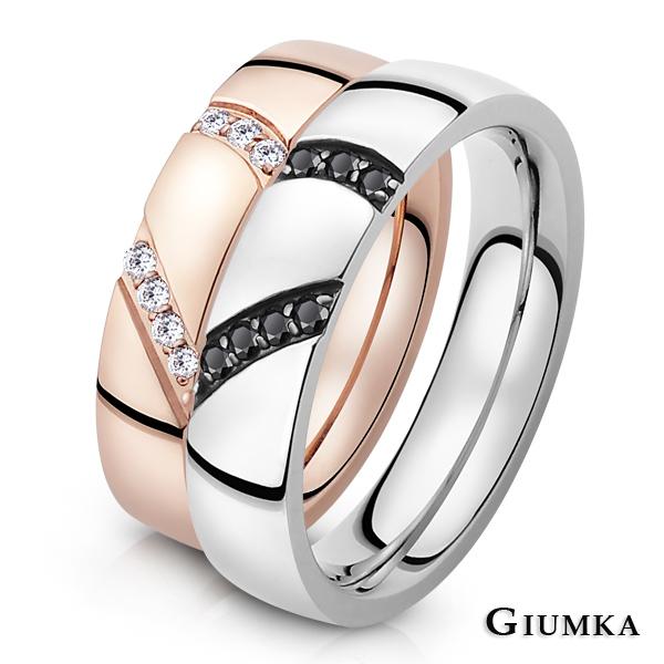 【GIUMKA】愛的宣言對戒尾戒 德國珠寶白鋼鋯石情人對戒鋼戒 獨家設計珠寶白鋼戒指 招財防小人 黑+玫 一對價格 MR03077