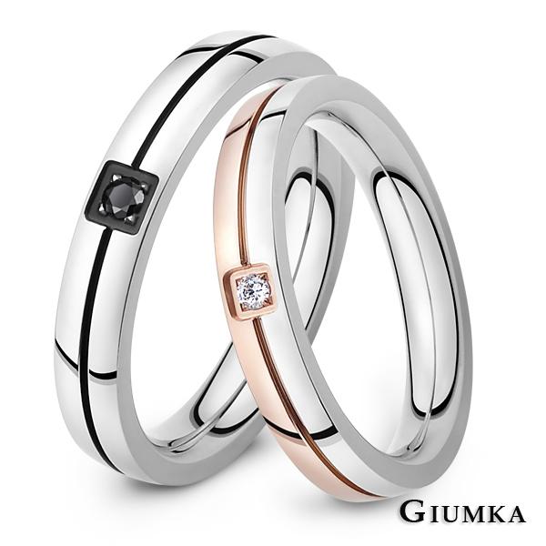 【GIUMKA】獨愛你心對戒尾戒 德國珠寶白鋼鋯石情人對戒鋼戒 獨家設計珠寶白鋼戒指 招財防小人 黑+玫 一對價格 MR03078