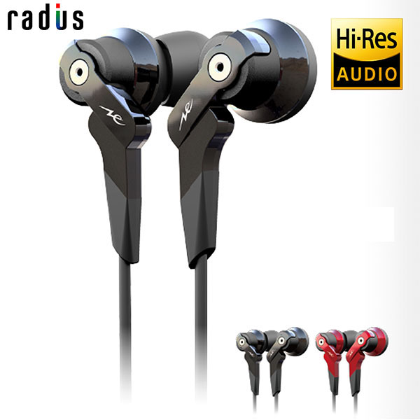 日本 Radius HP-NHR11 Hi-Res 重低音耳塞式耳機 公司貨保固