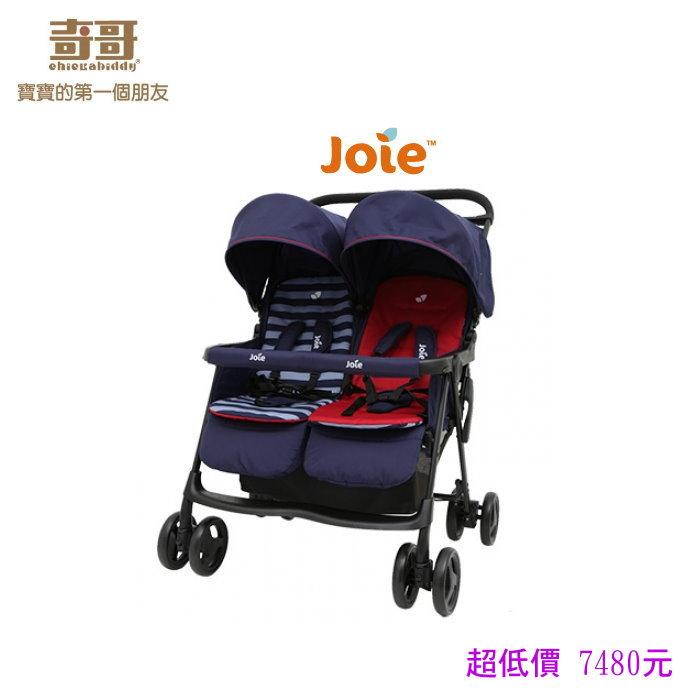 *美馨兒* 奇哥 Joie aire twin雙胞胎嬰兒推車/嬰兒推車 7480元+贈雨罩、蚊帳