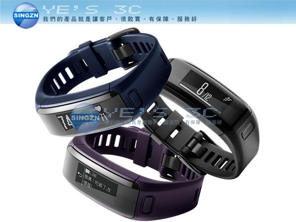 「YEs 3C」Gamin vivosmart HR iPASS(一卡通版)行動支付/心率手環 計步器 觸控式螢幕 充電式鋰電 男生聖誕交換禮物