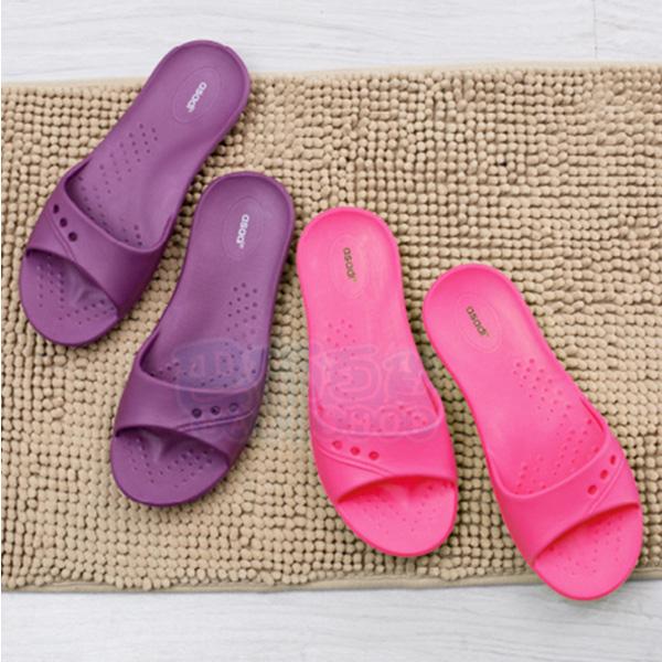 asadi  舒適居家男款室內拖鞋 EVA超輕量 防水 防滑 靜音 一體成型 柔軟舒適【巴布百貨】