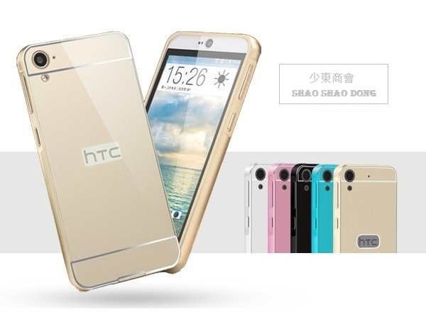 【少東商會】金屬邊框背蓋手機殼 E7 A7 A8 J7 S5 Noten2 Noten3 Noten4鋁合金保護框金屬框