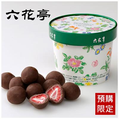 [日本北海道限定]六花亭草莓巧克力100g~預購特賣~日本直送~下次到貨時間12/20左右※SUPERSALE滿$888折$166