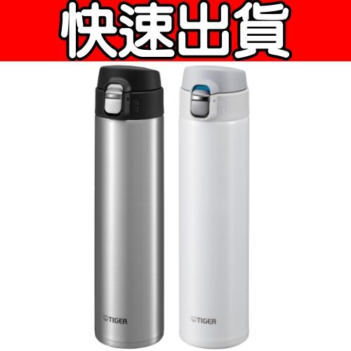 TIGER 虎牌 600ml 大容量保冷保温杯 MMJ-A060