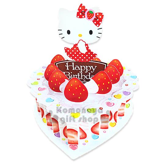 〔小禮堂〕Hello Kitty 造型立體生日卡片《粉白.坐姿.草莓蛋糕.愛心》附信封