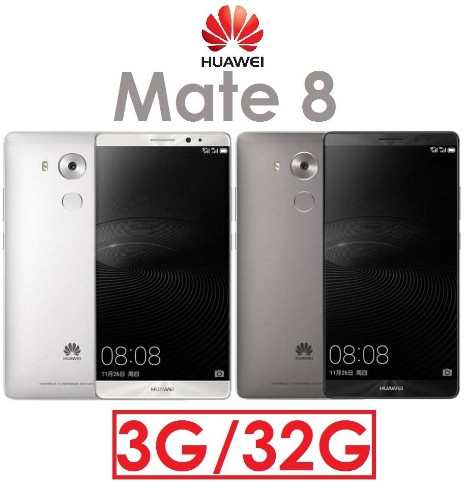 【限量供應】華為 HUAWEI Mate 8 八核心 6吋 3G/32G 智慧型手機 Mate8 指紋辨識(送保貼)