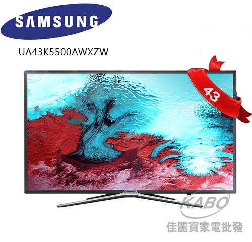 【佳麗寶】-(Samsung三星)43型- LED Smart TV K5500液晶電視UA43K5500AW(預購)