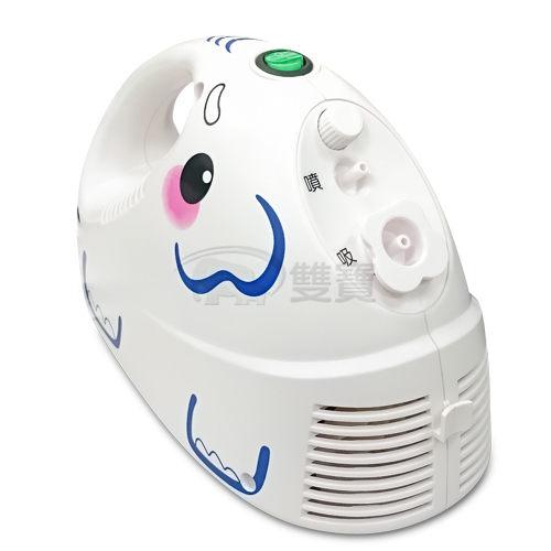 上寰電動潔鼻機 佳貝恩 創意象 吸鼻器 洗鼻器 面罩噴霧 五合一新款優惠組