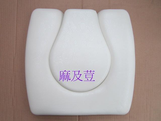 便器椅子母型 U型軟坐墊/子母墊(塑質底板) 適合各式便器椅/洗澡椅/馬桶椅