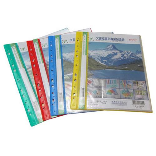【Sander 新德牌】01-511 PP11孔名片袋資料簿/資料本(10頁)